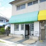 姫新線 播磨高岡駅近くの住居付、店舗物件。