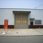 官公庁舎近くの大型倉庫物件です。