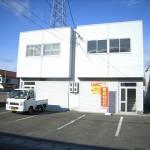 加西市役所近くの倉庫付き事務所。