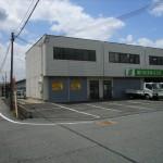 市役所、市川ランプ近くの倉庫付き事務所です。