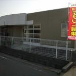 香呂駅近くの平屋事務所。
