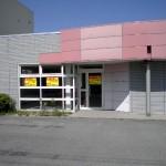 希少な花田町エリアの事務所物件です。