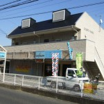 JR砥堀駅近くの貸店舗です。