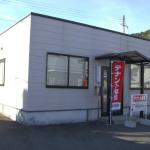 花田インターチェンジ近くの独立型事務所。