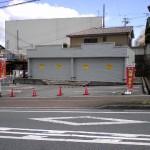 事務所の内装有、加西病院近くの貸店舗です。