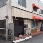 1階店舗、2階は2部屋付いた戸建て住宅付店舗物件。