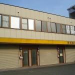倉庫・店舗・ガレージ等何でも使える店舗・事務所物件。