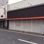 山電 山陽網干駅近く、部屋数が多い2階建て店舗物件。