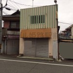 山電 山陽網干駅近く、小さな2階建ての店舗物件。