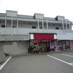 小野市、駐車場代込みの1階店舗物件。