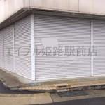 山電 網干駅すぐ、幹線道路沿いの角地に建つ1階店舗・事務所物件。