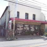 太子町役場近く、駐車場付の2階建て大型店舗・倉庫物件。