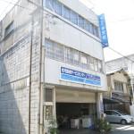姫路駅近くの広々とした事務所物件。