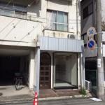 JR姫路駅近く、こじんまりとした1階の店舗・事務所物件。