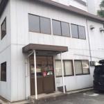 姫路南インター近くの2階建て事務所物件です。市役所にも近いです。