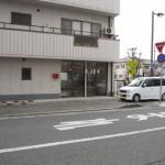 姫路駅、市役所近くの事務所物件。