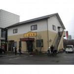 バイパス福田ランプ近くの、店舗・事務所物件。