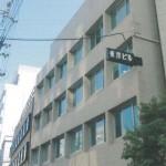 JR&阪神元町駅より徒歩7分、ビル5階角部屋の事務所物件。