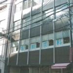 JR元町駅南、広々とした使いやすい間取りの事務所物件。