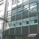 JR&阪神元町駅より徒歩6分、ビル6階角部屋の事務所物件。