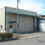 網干警察署近くの事務所付倉庫物件。