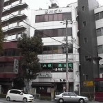 姫路駅まで徒歩2分の事務所物件。