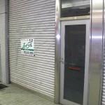 姫路駅前の一等地、集合商業ビルの一画。