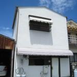 姫路駅より徒歩7分の住宅付店舗物件。