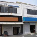姫路市役所近く、エアコン付の2階建て店舗・事務所物件。