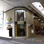 姫路駅前商店街内の店舗物件。飲食店も可能です。