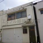 姫路駅近くの店舗付住宅物件。