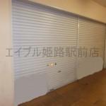 山陽電車姫路駅西高架下の店舗・事務所物件。