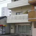 県立大学姫路新在家キャンパス近く、冷暖房付の1階店舗物件。