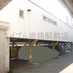姫路駅徒歩圏内、使い勝手の良い事務所物件。