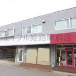 山電 大塩駅近く、広々とした使い勝手のいい店舗・事務所物件。
