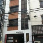 姫路駅から徒歩8分、塩町にある飲食店可能店舗物件。