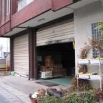 山電 飾磨駅より徒歩7分、大通り沿いに面した倉庫物件。