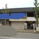 JR播但線 野里駅近く、スケルトンの店舗・事務所物件。
