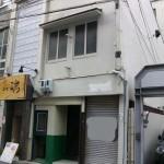 JR姫路駅近く、使い勝手の良い2階店舗物件。