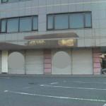 山陽本線宝殿駅近くの店舗物件。