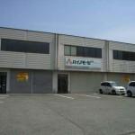 山電 八家駅近く、2階建ての倉庫付事務所物件。