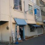 姫路駅徒歩圏内、文化センター前の店舗物件。