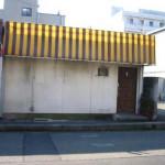 山電飾磨駅より徒歩7分、こじんまりとした店舗・事務所物件。