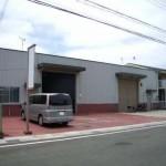 山電網干線西飾磨駅より徒歩5分、事務所付き倉庫物件。