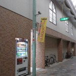 姫路駅まで徒歩7分、二階町にある築4年の店舗物件。