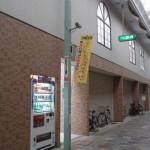 姫路駅まで徒歩7分、電動シャッター付店舗物件。
