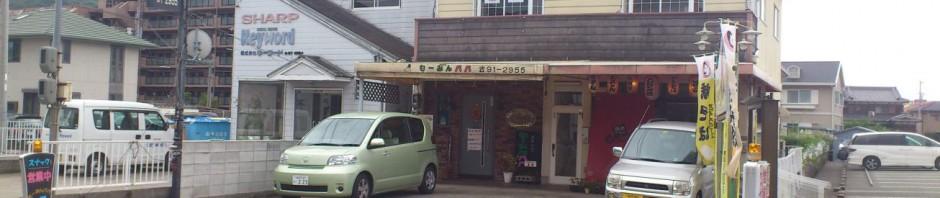 田寺東事務所 (1)
