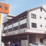 イトーヨーカドー近く、SOHOにオススメの事務所物件。