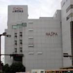 JR姫路駅すぐ、キャスパ1階の店舗・事務所物件。